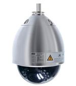 MEDC MCS4 Weatherproof Pan, Tilt and Zoom Dome Camera Station
