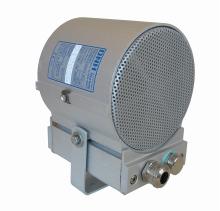 DNH CAPEEX-6(T) EX Loudspeaker