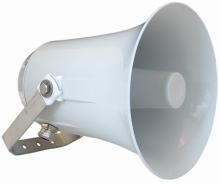 DHN H-60 EExeN(T) EX Loudspeaker