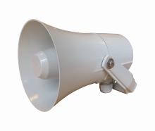 DNH HP-10(T) Plastic Horn Loudspeaker