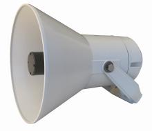 DNH HP-20(T) Plastic Horn Loudspeaker