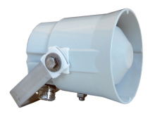 DNH HS-8 EExmN(T) EX Loudspeaker